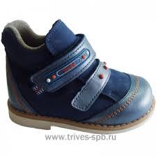 <b>Ботинки</b> ортопедические ТВИКИ <b>утепленные</b> арт.TW-302 <b>синий</b>