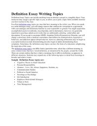 essay helper definition Definition Essay bogazici university online writing lab
