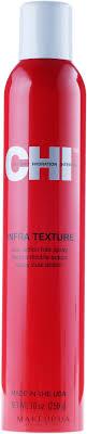 CHI Infra Texture Dual Action Hair Spray - <b>Лак для волос двойного</b> ...