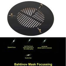 Телескопическая маска Bahtinov Focus, <b>защита</b> от росы ...