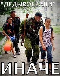 Боевики продолжают обстрелы на Донецком направлении, - пресс-центр штаба АТО - Цензор.НЕТ 3495