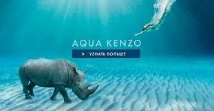 <b>Kenzo</b>
