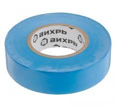 <b>Изолента ВИХРЬ</b> (19mm*<b>20m</b>*0,15mm) синий - купить в г. Тольятти