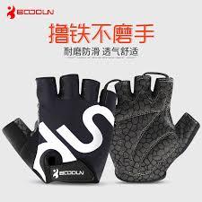 Lu iron anti-skid <b>gloves</b> for fitness half refers to equipment training ...
