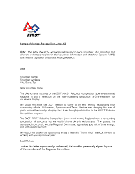 employee recognition letter informatin for letter formal employee recognition letter sample cover letter