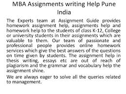 my hobbies essay reading books   essayessay on my hobby reading books sdy paper