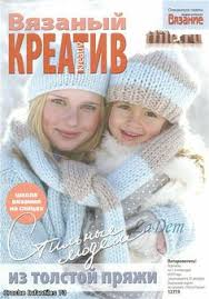 Fish mittens, hat and scarf pattern by Lana Bakaeva | шапки ...