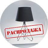 93415 <b>Paulmann</b> серии <b>Cymbal</b> - влагозащищенный <b>светильник</b> ...
