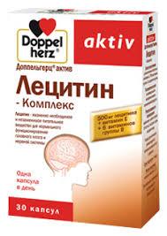 <b>Биодобавка Лецитин-Комплекс Aktiv 30</b> капсул Doppelherz купить ...