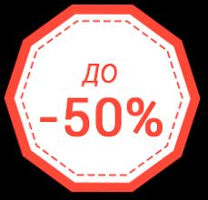 Купить фотошторы в интернет-магазине по акции от Dizain-3D