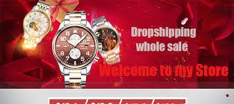 Boris <b>Watch</b> Store - отличные товары с эксклюзивными скидками ...