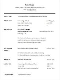sample high school student resume cv template sample student resume high school