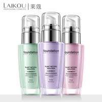 Find All China Products On Sale from <b>LAIKOU</b> Official Store on ...