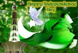 Best 14 August 2015 Speech On Independence Day In english via Relatably.com