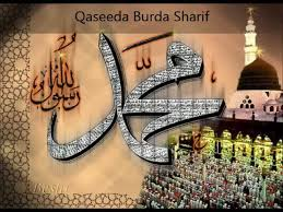 Image result for Qaseeda Burda