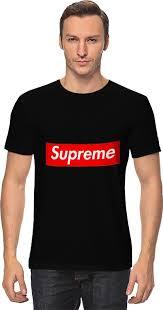 <b>Футболка классическая Printio Supreme</b> #665803