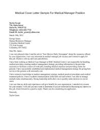 example of a cover letter best business template covering letter that highlights a candidates key skills quickly in example of a cover letter