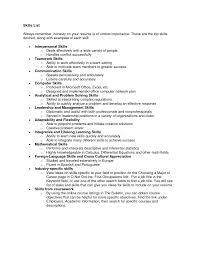 customer service skills list resume viewing gallery zxt rzes    customer service resume skills