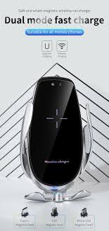 V3s <b>car wireless magnetic</b> charging mobile phone holder universal ...