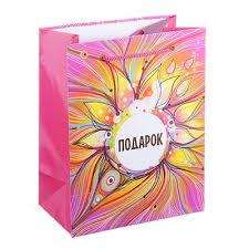 <b>Пакет подарочный</b> бумажный, <b>18х23х10см</b>, 6 дизайнов, GC, арт ДХ