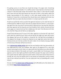 Custom admission essay lab   Ict ocr coursework help
