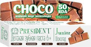 Купить Зубная паста <b>President</b> Junior Choco <b>детская</b> 6+ 50мл с ...