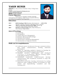 for teacher position resume template resume template example doc12751650 basic resume cv format for teachers job position resume template
