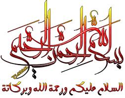 الشيلة حكمها الإسلام images?q=tbn:ANd9GcR