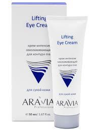 <b>Крем</b>-<b>интенсив омолаживающий для</b> контура глаз Lifting Eye ...