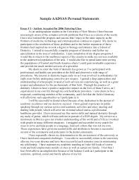 personal statement essay examples  nowservingco images about personal statement sample on pinterest images about personal statement sample on pinterest personal statements