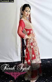 stani indian bengali arabic asian bridal hair makeup make asian bridal makeup artist london hd