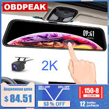 New <b>2K 12 inch</b> Streaming <b>RearView</b> Mirror Car Dvr Camera 1440P ...