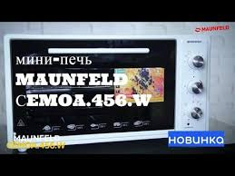 <b>мини печь Maunfeld CEMOA 456W</b> - YouTube