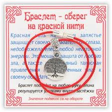 Купить браслеты серебряные cynthia