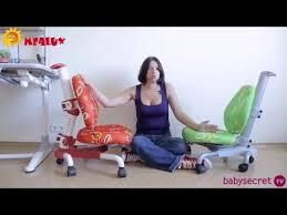 Детские ортопедические <b>кресла Mealux</b> Nobel (<b>Y</b>-517) и ...