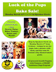 news events pwp st pat bake flyer
