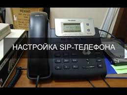 <b>SIP</b>-<b>телефон</b> Yalink <b>T21</b> E2 первая настройка. Подключение. IP ...