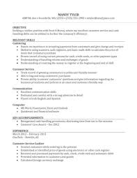 resume communication skills description cipanewsletter cover letter template for cashier job description resume aldi