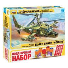 <b>Сборная модель ZVEZDA</b> 7216П <b>Российский</b> ударный вертолет ...