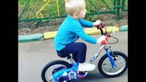 "<b>Детский</b> велосипед 14"" BIRDYFLY - YouTube"