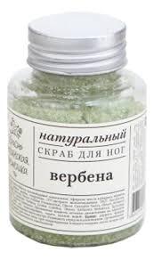 Натуральный скраб для ног Вербена 110мл Краснополянская ...