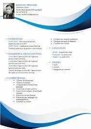 cv european model word service resume cv european model word merger legislation of the eu european commission model curriculum vitae cv cv