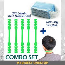 COMBO 50PCS 3ply Face Mask + <b>5PCS Adjustable Face Mask</b> Ear ...