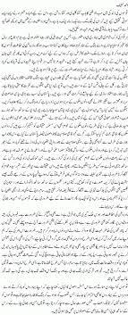 september youm e difa speech in urdu  essay   listsdaily