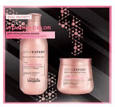 <b>LOreal Professionnel</b>, <b>Набор Serie</b> Expert Vitamino Color AOX, 300 ...