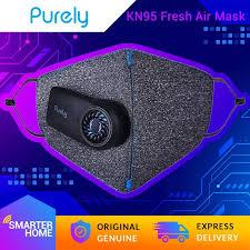 Xiaomi <b>Purely</b> Reusable Electric Fresh <b>Air</b> Mask, Genuine KN95 <b>Anti</b> ...