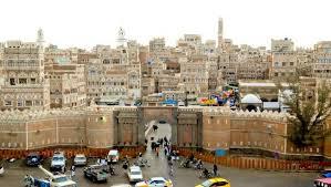 صنعاء - تعثر المحادثات الرامية لإنهاء الأزمة السياسية في اليمن