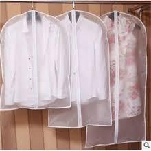 <b>Чехлы для одежды</b> с бесплатной доставкой в Пылезащитные ...