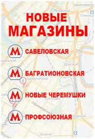 <b>Паяльная станция YIHUA 853AAA</b> купить онлайн за 8999 рублей ...