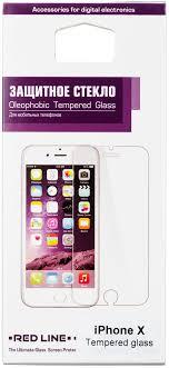 <b>Защитное стекло Red</b> Line Glass для Apple iPhone X glare ...